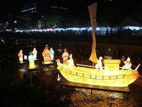 Südkoreanisches Lampionfest
